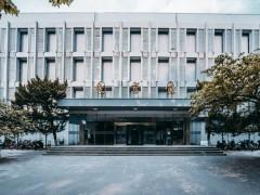 南京邮电大学是211大学吗?