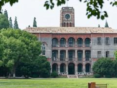 浙江医科大学是211还是985