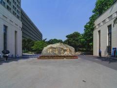 南京江宁有哪些大学