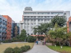 湖南211大学名单和985有哪些