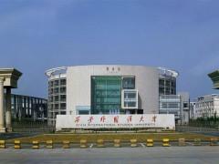 西安外国语大学是211院校吗