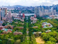 广州中山大学是985吗